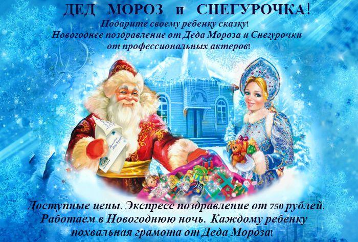 Морозов геннадий петрович казмунайгаз биография