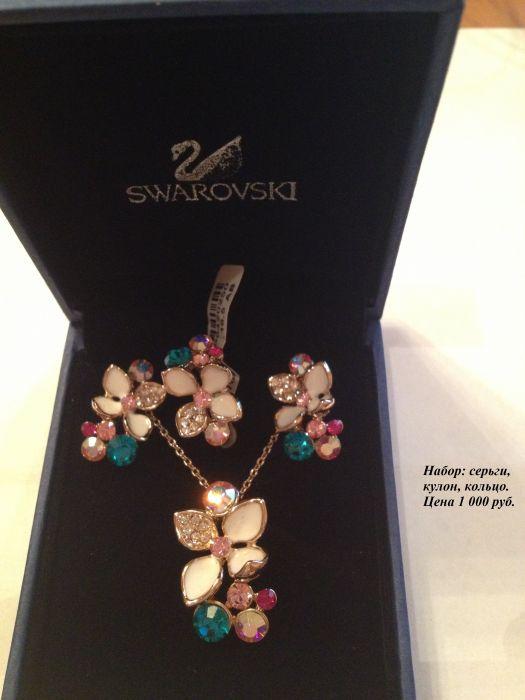 Ювелирные украшения купить в Москве ювелирное украшение
